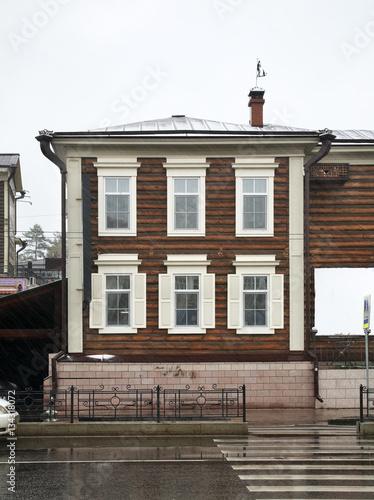 Poster Irkutsk sloboda - 130th quarter in Irkutsk. Russia