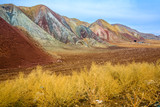 a colorfull mountains near tabriz, iran