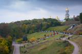 Autumn landscape in Kiev..