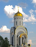 MOSCOW, RUSSI. Church of St. George on Poklon