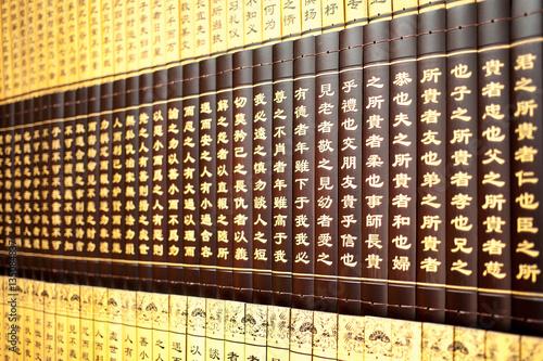Fotobehang Bamboe Chinesische Schriftzeichen