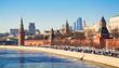 View of the Kremlin, the Kremlin Embankment and Moskva River