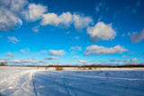 Winter landscape at Sunny winter day.