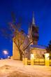 Cathedral in Zagreb. Croatia.