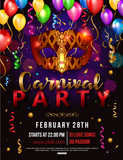Fototapety Carnival party flyer design with carnival mask, balloon, confetti. Vector illustration.