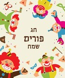 purim template design, Jewish holiday. happy purm in hebrew