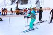 Skiers on the slope in Strbske Pleso ski resort. Slovakia.