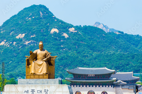 Seoul King Sae Jong Dae Statue Gyeongbokgung Poster