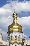 Kiev Lavra dome orthodox golden