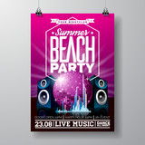 Vector Party Flyer Design with music elements on violet background. Speakers and disco ball.