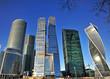 Moscow city urban skyline, Russia