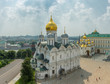 Aerial view of the monuments of the Moscow Kremlin in Russia