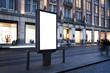 Digital outdoor advertising kiosk