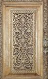 Traditional wood carving, Uzbekistan - 136578261