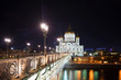 Cathedral of Christ the Savior and Patriarchal bridge. September night. Moscow, Russia