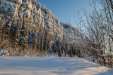 View from the bottom up to the mountain. Winter, Russia, the Urals