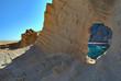 Ibiza Atlantis Beach