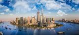 Shanghai city - 137030645