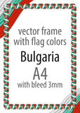 Frame and border of ribbon with the colors of the Bulgaria flag