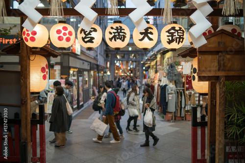 Papiers peints Kyoto Nishiki market,Kyoto,japan