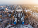 Exhibition of Achievements of National Economy, aerial view in Kiev, Ukraine