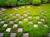 Japanischer Garten im Schachbrett Muster in Kyoto, Japan