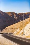 Modernization of mountain district in Iran