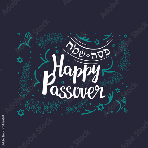 """Plakát Hand written lettering with text """"Happy Passover"""" in Hebrew and English"""