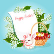 Easter rabbit, egg greeting card with copy space