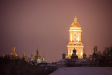 Bell tower in Kiev-Pechersk Lavra