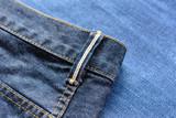 belt loop  of denim jeans - 138153086