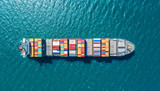 container ship in import export and business logistic.By crane ,Trade Port , Shipping.cargo to harbor.Aerial view.Water transport.International.Shell Marine.Top view. - 138363683