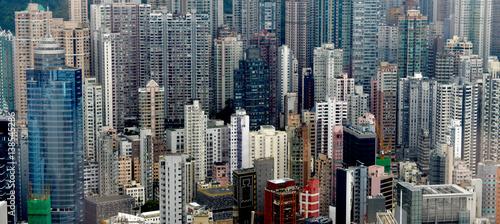 Hong Kong cityscape - 138545286