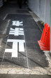 Updating of road markings at the entrance to the tunnel in Tokyo