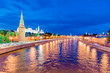 view Moscow city