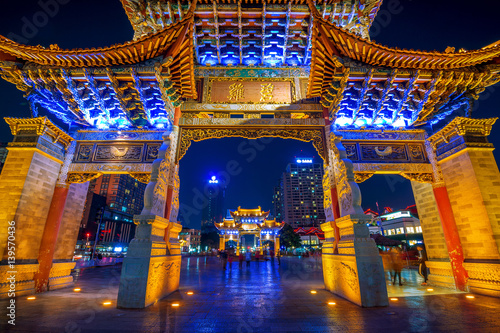 Poster The Archway is a traditional piece of architecture and the emblem of the city of Kunming, Yunan, China