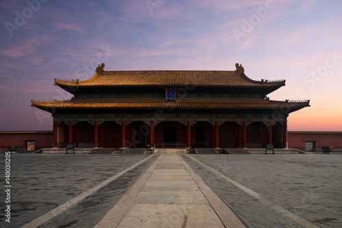 Forbidden City Hall of Supreme Harmony Morning Sunrise Front in Beijing, China Poster