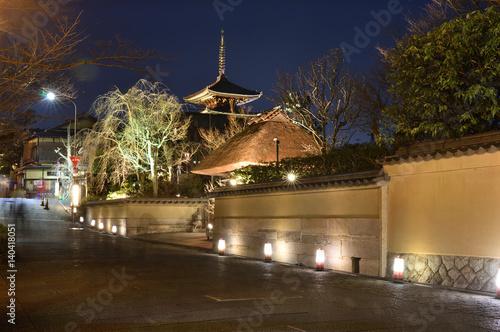 Papiers peints Kyoto 京都 東山花灯路のねねの道