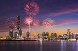 Seoul City and Fireworks, South Korea.