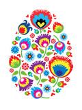 Wielkanoc, Wesołego Alleluja pisanka - 140741814