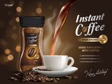 Fototapety instant coffee ad