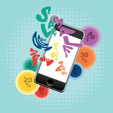 Smartphone with Sale Word