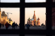 A view of the Saint Basil's Cathedral on Red Square in Moscow