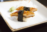 Unakyu Sushi