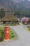 Rural landscape of Historical village Miyama in Kyoto, Japan