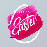 Happy Easter pink lipstick smear in abstract egg silhouette. Easter holidays girly banner with vector Easter word lettering. - 141464261