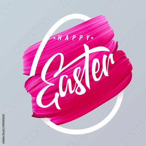 Szczęśliwa wielkanoc różowa szminka rozmaz w streszczenie jaj sylwetka. Święta Wielkanocne dziewczęcy banner z napisem wielkanocnym słowo wektor.