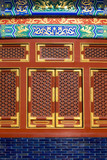 Temple of Heaven door panel