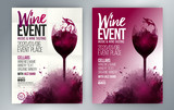 Template for invitations, promotions and wine events - 141521255