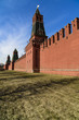The walls of the Moscow Kremlin